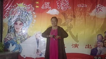 河南地方戏航海戏缘一家亲走进地铁口演出视频集锦《一》李云鋒制作
