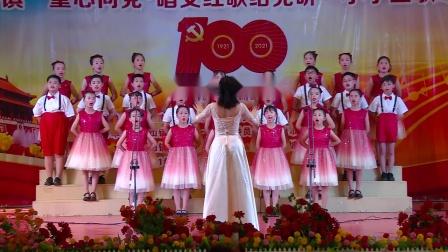 """2021年诗山镇""""童心向党 唱支红歌给党听""""小学生歌咏比赛"""