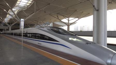 2021年3月22日,G1540次(昆明南站-南京南站)本务中国铁路昆明局有限公司昆明车辆段昆明动车运用所CRH380A-2503长沙南站出站