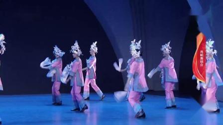 舞蹈《甩帕舞组合》表演:贵州民族大学音乐舞蹈学院