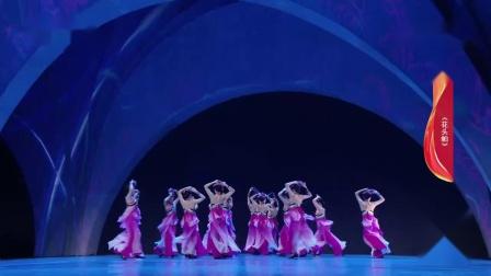 舞蹈《花头帕》表演:贵州民族大学音乐舞蹈学院