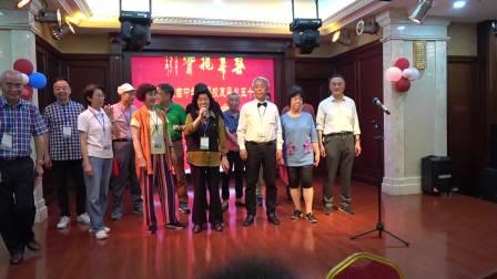 上海市永吉中学70届校友毕业五十周年纪念会(中集)