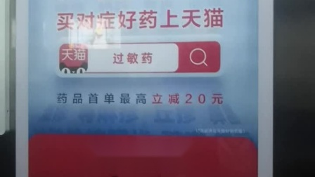 祥龙国际大厦A座2单元/2号梯/左