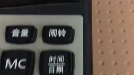 上海三菱电梯(全楼层已装屏幕)只是按钮不好使。