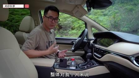 买丰田卡罗拉不如它?广汽传祺M6 Pro让嘉锋大开眼界