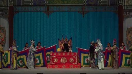 京剧《万里封侯》北京京剧院包飞,李扬,陈张霞,穆雨,冯胜章,梅庆羊,曹阳阳