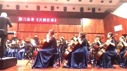 扬州交响乐团演出【186/5200/9025】扬州西洋管弦乐队、扬州弦乐团、扬州军乐队、扬州室内交响乐团演出预定中