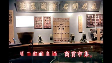 秀山丽水五日游2021.4.10-14