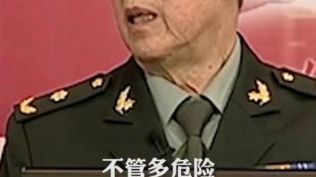 """重温10年前,吴孟超接受人民网采访,""""不在乎名誉,关键在救人!""""医者仁心"""