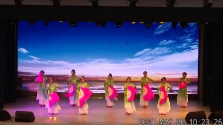 """舞蹈""""微山湖""""(七宝中学退休教师2021.5.26)"""