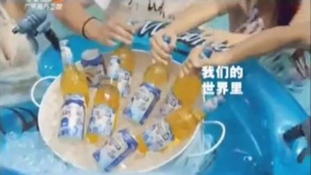 哈尔滨啤酒广告张震岳2015