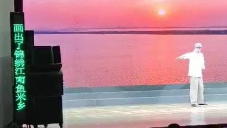 大丰百姓大舞台周周演,锡剧《祖国的好山河寸土不让》,表演者:吴生!演出时间2021年5月27日