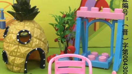 乔治给游乐场拿了一个小凳子