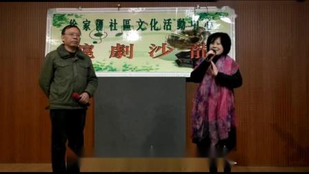 《铁汉娇娃》楼台会(戴菁娣 阿卞)2016.3.28