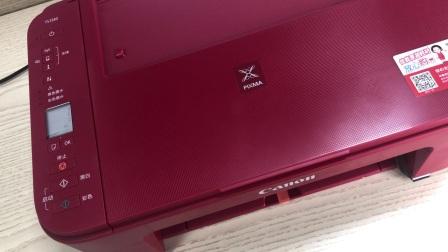 TS3380新款连供安装视频
