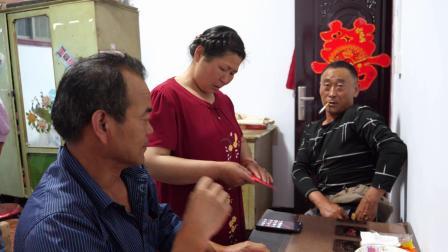 尚学洲先生、吕四菊女士为令郎结婚宴请嘉宾暨歌舞晚会