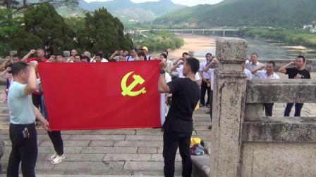 长庆村全体党员党史学习视频2021.05.28