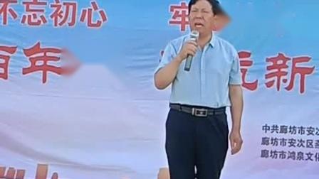 庆祝中国共产党成立一百周年演唱会实况录像((五)