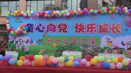 许昌格林阳光幼儿园2021.6.1.汇演