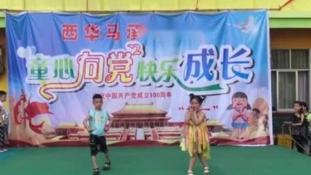 马承幼儿园2021年庆六一穿环保衣服走秀