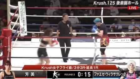 Krush.125 2021.05.30