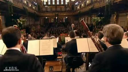 Winterlust. Polka (schnell), op. 121冬趣波尔卡 -  05年维也纳新年音乐会 洛林·马泽尔(C Y试音)