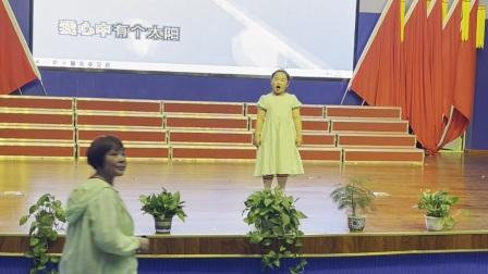 六一儿童节独唱