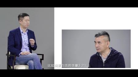 两位创业老爸的故事 认养一头牛创始人徐晓波X老爸评测创始人魏文锋