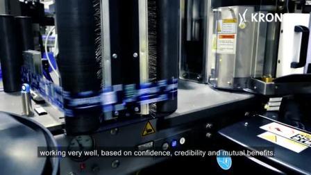 Pepsi百事饮料公司投入使用一条配备ErgoBloc L高效生产线