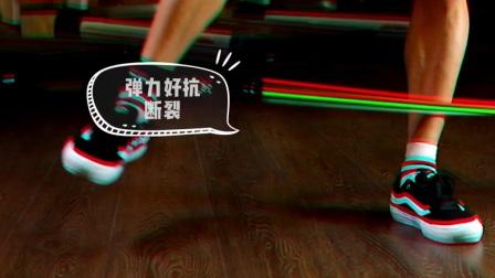 弹力带套装使用视频