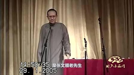 德云社创始人之一李菁,现跻身主流相声界多年,当初为何会离开?
