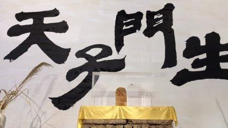 一起走进杨陵区王上村体验科举文化