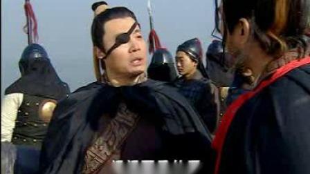经典史诗《南明王朝长河东流:逐鹿中原谁主沉浮》片段剪辑(052)