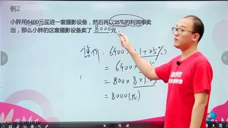 五春好学第讲 经济问题 张潇