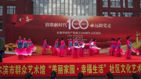 2021.6.5舞蹈:《我的祖国》(哈尔滨紫丁香艺术团)录制:言顺