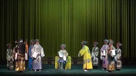 《京剧系中职2022届黑龙江京剧院代培班毕业汇报》北京戏曲艺术职业学院
