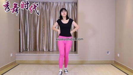秀舞时代 蘇蘇 SUNNY DAY SONG 舞蹈 电脑版 5 正面