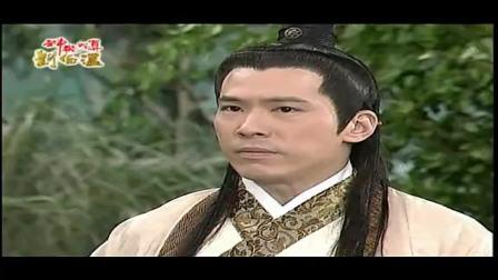 刘伯温之皇城龙虎197-198