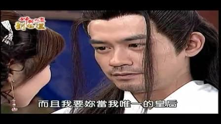 刘伯温之皇城龙虎201-202