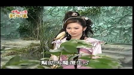 刘伯温之皇城龙虎203-204
