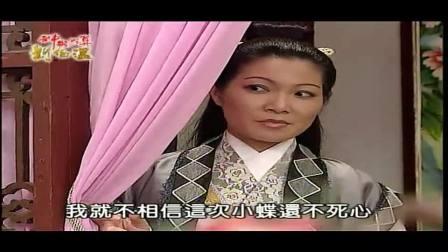 刘伯温之皇城龙虎207-208