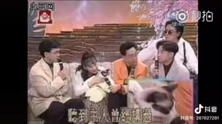 卓依婷当年1995年上电视