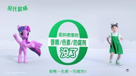 TVC B版_爱氏晨曦TVC_纯净营养奶酪棒