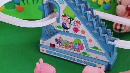 乔治喜欢玩滑梯,可是现在都长大了,滑梯那么小怎么玩呀?