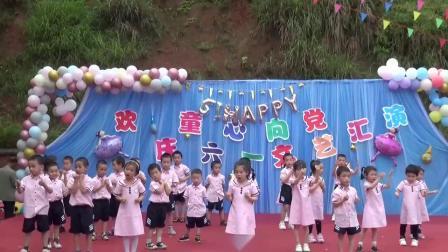 2021星星兔幼儿园庆六一 文艺汇演