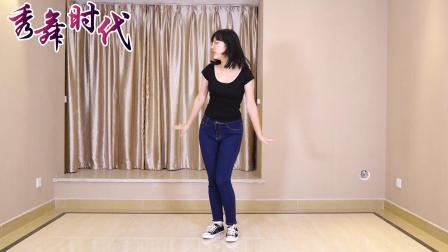 秀舞时代 蘇蘇 夏色笑容 舞蹈 6