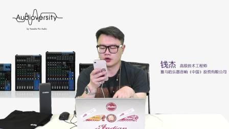 零基础通往调音之路(03)_让我们谈谈处理器以及如何避免噪声