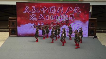 2021.6.9舞蹈《祖国不会忘记》(哈尔滨紫丁香艺术团)录制:言顺