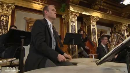 Geschichten aus dem Wienerwald. Walzer,op.325维也纳森林的故事圆舞曲 -  14年丹尼尔·巴伦博伊姆(C Y试音)