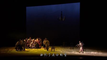 浙江歌舞院-《青春之歌》清华大学演出